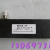 耦合器KTA17最安全  安全耦合器价格