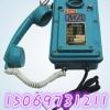 KTT105防爆证齐全的矿用电话