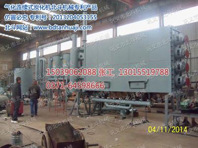 北斗气化式炭化炉倡导新型环保制炭辽宁高温炭化炉mn