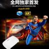 2015年1月独家四核八显无线安卓4.4智能电视盒