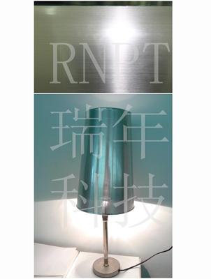 供应RNPT瑞年科技镀铝拉丝胶片PK0001-010拉丝银