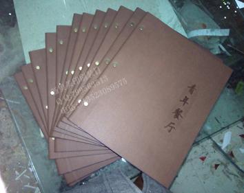 烟台酒水单价目表印刷装订公司 青岛菜谱美容册制作价格