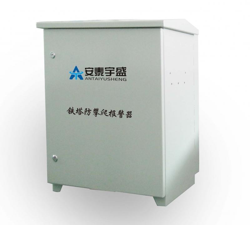 智能变压器在线监测预警系统