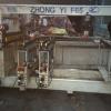 中意F65三排钻(双电机)