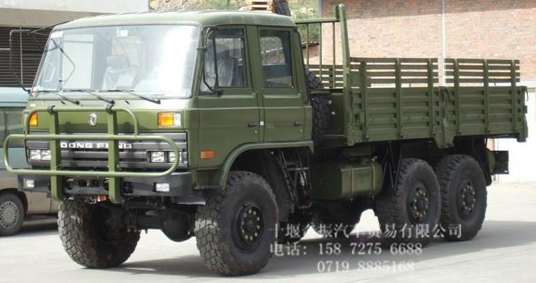 东风平头双排六驱卡车,6x6康明斯160马力沙漠越野卡车报价