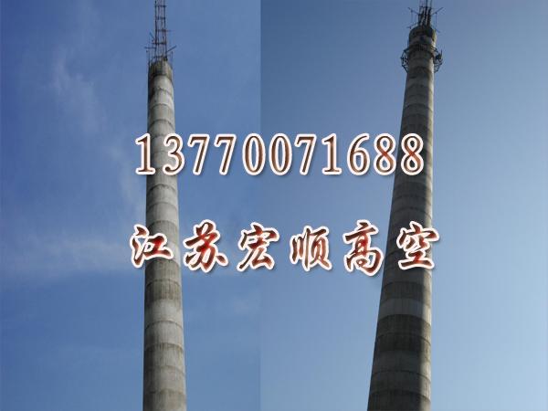 """""""贵州烟囱美化公司""""《水泥烟筒美化-砼烟囱刷航标》"""