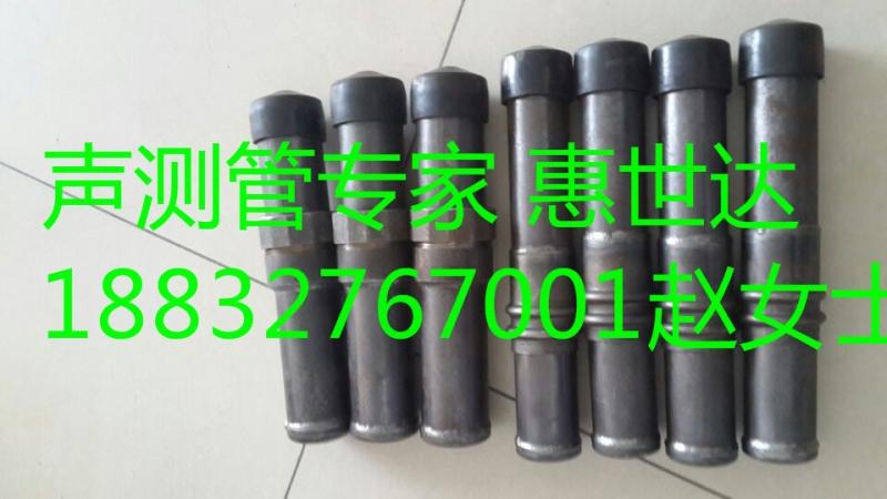 内蒙古声测管 =海声测管厂家 兰州声测管价格