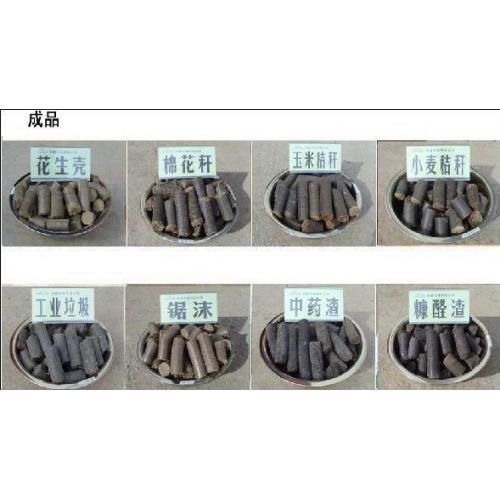 广东生物颗粒机木屑颗粒机生物能源燃料设备生物锅炉燃料设备