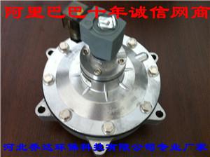 九江DMF-Y-76S除尘器脉冲阀 高温电磁脉冲阀