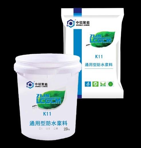 K11通用型防水涂料特点及施工工艺