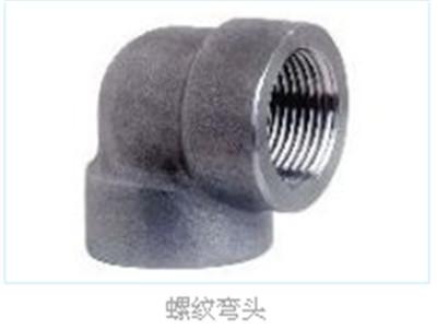 ASME B16.11承插弯头丝扣弯头螺纹弯头