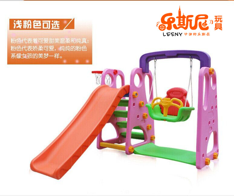 幼儿园玩具室内滑梯系列