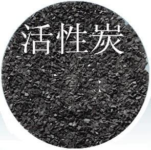 巩义恒泰特殊用途活性炭木质活性炭椰壳活性炭颗粒活性炭