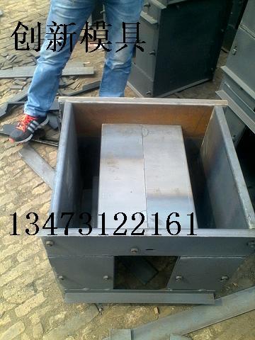 排水槽钢模具-泄水槽钢模具-流水槽钢模具