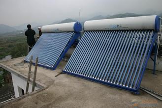 皇明太阳能热水器南京市下关区盐仓桥维修服务中心