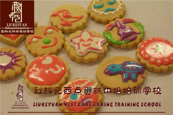 翻糖制作培训饼干班/刘科元西点学校