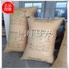 厂家直销牛皮纸材料货柜填充气囊袋集装箱充气袋50*100cm