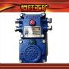 通讯信号装置KXT127