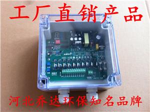 益阳除尘器清灰脉冲控制仪 SX-80AI-20分室脉冲控制器