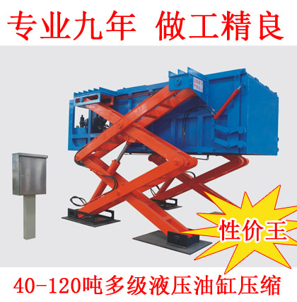 湖南佳凯行业领先供应地埋式压缩垃圾中转站设备