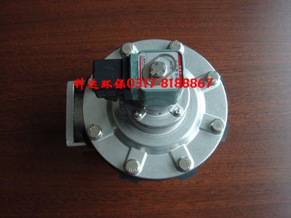新疆电厂除尘器电磁脉冲阀 DMF-ZM-40S脉冲电磁阀