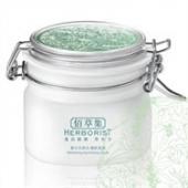 佰草集化妆品品牌名牌专营店
