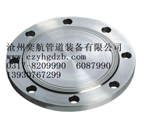 河北沧州定做双相钢法兰双相钢盲板双相钢材质生产厂家