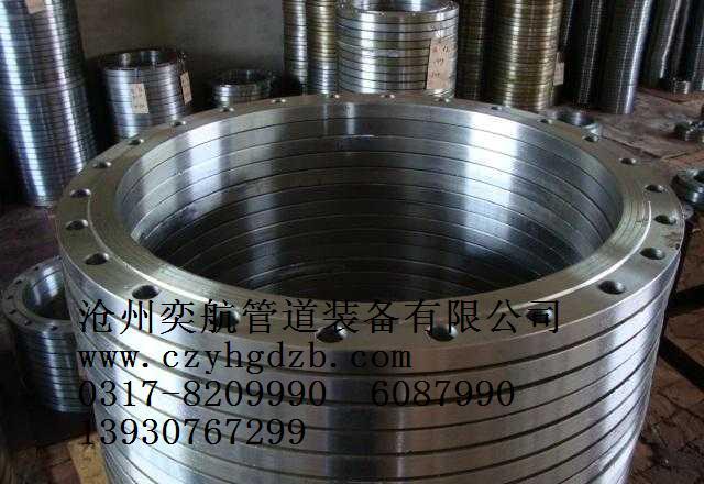 河北沧州定做双相钢法兰对焊双相钢对焊法兰高颈对焊双相钢法兰