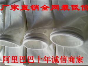 太原涤纶针刺毡拒水防油防静电滤袋 三防涤纶过滤布袋