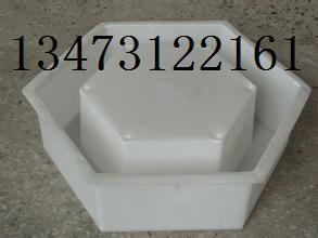 空心护坡模具-六角空心护坡模具