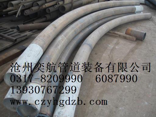 孟村定做大型中频弯管热煨管线钢弯管生产厂家河北奕航管道公司
