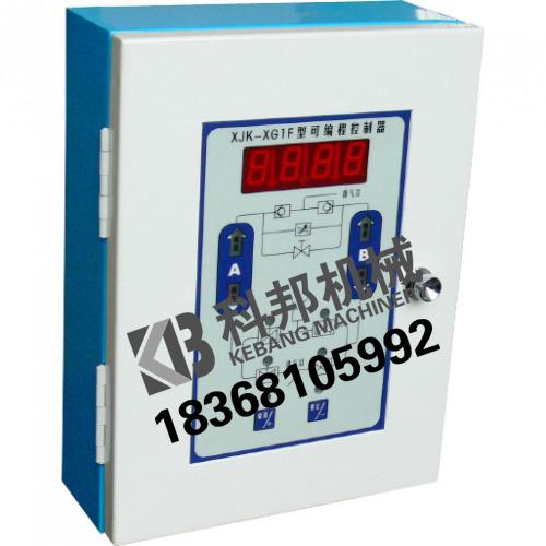 特价供应微热再生吸干机控制器