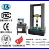 CMT-100微机控制电子万能试验机