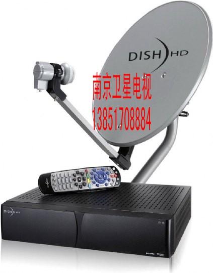 南京大厂卫星电视安装13851705554
