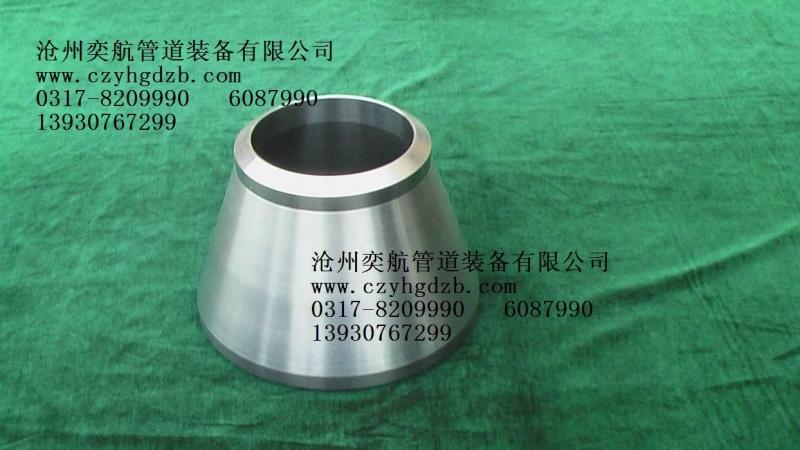 河北沧州供应不锈钢大小头国标模压双相钢异径管美标特级异径管