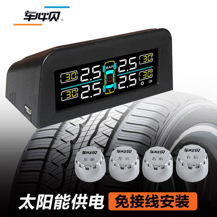 哪家无线胎压便宜,哪家无线胎压监测便宜,胎压监测装置