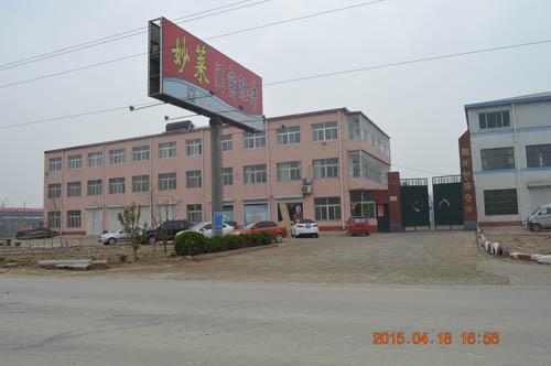 诺翔-德国诺托集团中国有限公司·魏庄恒盛公司代理