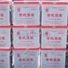 新疆西藏宁夏内蒙三轮车电瓶公司推荐青州世纪宝驼