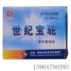 重庆成都天津北京三轮车电瓶厂家世纪宝驼蓄电池最专业