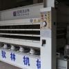 秋林160吨三层热压机