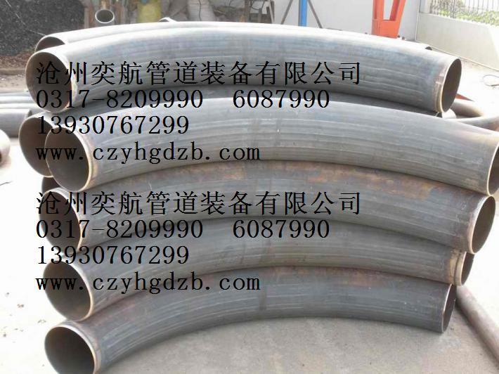河北沧州供应大型弯管大口径中频弯管热煨管线钢弯管厂家直销