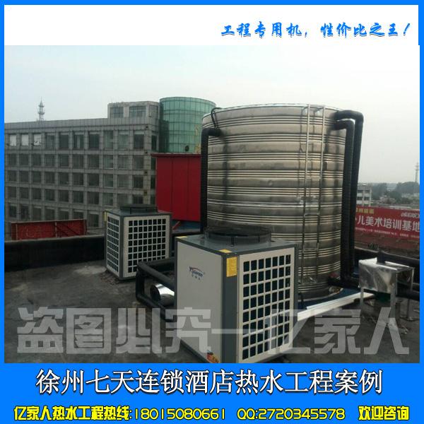 徐州张家港常熟空气能热水器厂家找江苏欧贝