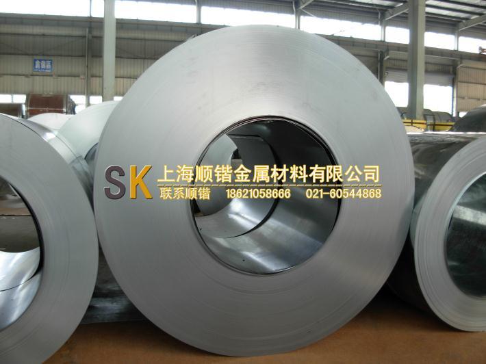 上海顺锴纯铁电磁纯铁冷轧板电工纯铁冷轧卷-上海顺锴纯铁