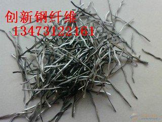 混泥土钢纤维 剪切钢纤维型号
