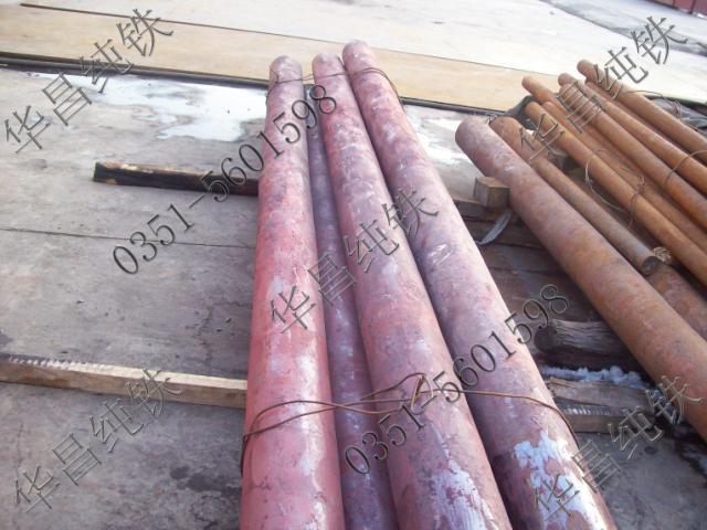 太原华昌纯铁销售  专业生产各种纯铁