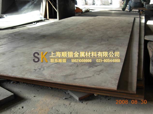 电工纯铁中厚板纯铁锻件-上海顺锴纯铁