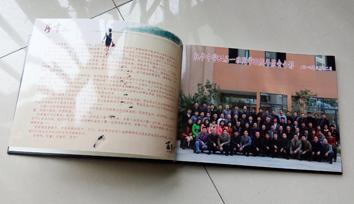 中牟同学录通讯录聚会录表格模板印刷制作装订公司