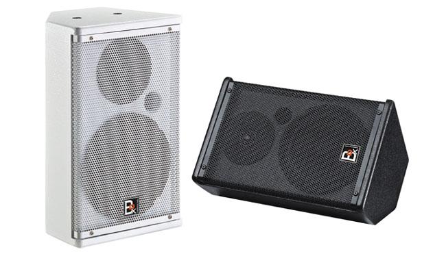 广州北斗星6.5寸100瓦白色会议音箱在临潼大学城哪里有卖