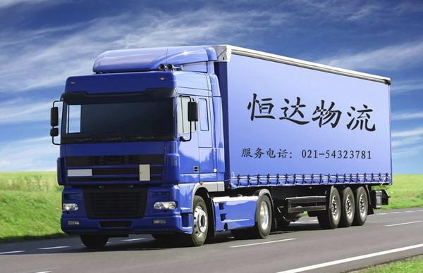 上海到日照物流专线,上海至日照货运公司