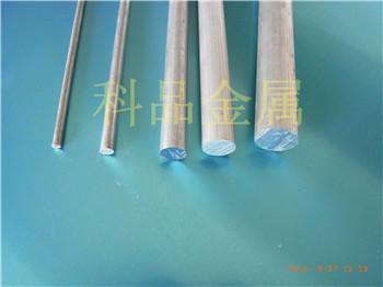 铝棒 6061铝棒 国标铝棒 加硬铝棒铝棒厂家直销